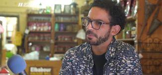 لماذا المبالغة في  كميات الطعام والشراب في رمضان ؟! - في الميدان - الحلقة التاسعة عشر - عنا الحل