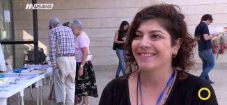 مؤتمر لمناهضة العنصرية في اسرائيل - نضال عثمان ، روان بشارات - صباحنا غير -20.10.2017