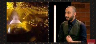 ''أنا بقدر أشوف النور بالظلمة وعودت نفسي على هذه الرؤيا ''- ساهر عوكل - ح18،الباكستيج ،25.2.2018