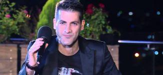 الياس جوليانوس - عز الحبايب - قناة مساواة الفضائية - رمضان شو بالبلد -2015-6-29- Musawa Channel-