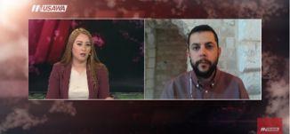 صحيفة الدستور: الأمم المتحدة تؤكد دعم إسرائيل لجبهة النصرة ، 21.12.17-  قناة مساواة الفضائية