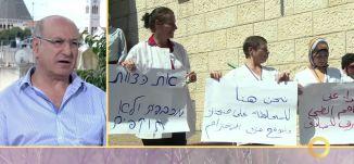 احتجاج الاطباء في كلاليت العنف المتفشي بمجتمعنا الى اين ؟ - د. رمزي بشارة - #صباحنا_غير- 23-9-2016