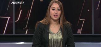 هآرتس - نتنياهو لبوتين: لن نهدد حكم الأسد وعليكم بإخراج إيران ،الكاملة،مترو الصحافة،13.7.2018
