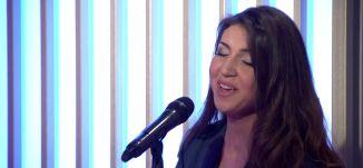 اغنية صفيني مرة عبد الحليم  ، ورود جبران،سامر بشارة ،ح2،منحكي لبلد،رمضان2019