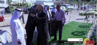 كوكبة جديدة من الأطباء في النقب يُستقبلون باحتفالات وشعور بالفخر- ياسر العقبي - صباحنا غير-7.11.2017