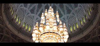 الفقرة الدينية - الكاملة - الحلقة الثالثة  - قناة مساواة الفضائية - MusawaChannel