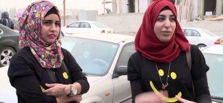 جمعية إبتسامة -10-9-2015- قناة مساواة الفضائية -صباحنا غير - Musawa Channel