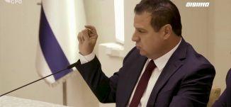 حوار خاص مع رئيس القائمة المشتركة أيمن عودة قبيل الانتخابات الإسرائيلية ،حوارالساعة،10.01.2020