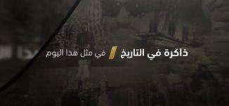 اول طائرة مصرية تصل الى طرابلس بعد عودة العلاقات مع ليبيا- ذاكرة في التاريخ ،في مثل هذا اليوم- 4- 6