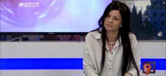 """من يوقف """"شجار المفرقعات"""" في كفر مندا؟ - رشا عيساوي - التاسعة - 25-4-2017 -  قناة مساواة"""