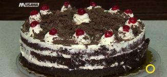 مطبخ صباحنا غير-  كعكة الغابة السوداء،صباحنا_غير ، 15-7-2018- قناة مساواة الفضائية
