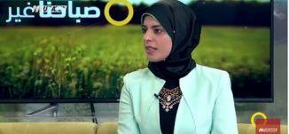 مخيم الصحي صح  - فتحية بشيري - صباحنا غير- 14-4-2017 - قناة مساواة الفضائية