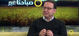المؤتمر القطري للمدراء والمستشارين من المدارس العربية - رامي طيبي - صباحنا غير- 3-4-2017 - مساواة