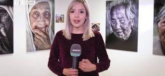 متحف فاطمة - جولة بين تعاليم وتقاليد الحياة الفلسطينية القديمة ،مراسلون،31.3.2019- مساواة