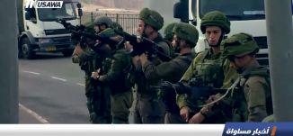إسرائيل لا تريد حربًا مع غزة وقلقة من الضفة، اخبار مساواة،10-10-2018-مساواة