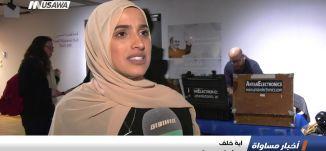 قوات الاحتلال تصعد إجراءاتها في المسجد الأقصى المبارك وخليه من المصلين،اخبار مساواة،12-3-2019