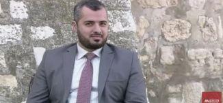 العيد، حين يكون معطر بزملائنا - محمد ربعي -#تغطية خاصة- 7-1-2017- قناة مساواة الفضائية