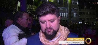 تقرير - مهرجان الزيت والزيتون في دير الأسد بعروض غنائية رائعة - 1-12-2016- #صباحنا_غير- مساواة