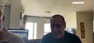 رسائل تضامن وتكاتف مع الشعب اللبناني في كارثة الانفجار تجتاح التواصل الاجتماعي،بانوراما مساواة،05.08