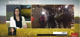 '' منذ إعلان ترامب وصل إلى القدس 87 صحفي أجنبي من كل وسائل الإعلام''أحمد البديري،صباحنا غير،15.12.17