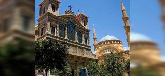 تقرير - 5 دول عربية تخالف 18 دولة في الاعلان عن رمضان المبارك - #الظهيرة -7-6-2016- مساواة