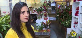 رغم ارتفاع الأسعار .. اقبال شديد على الورود والهدايا ! - أزهار دميانا ،صباحنا غير، 14.2.2018