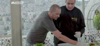 '' أعطيها شوية لون  ''' - جول شلوفي - عالطاولة - الحلقة السابعة -ج2 - قناة مساواة الفضائية