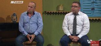 هل شوارعنا فيها جاهزية لتفادي الحوادث ؟- حالنا - 8.11.2017  - قناة  مساواة الفضائية