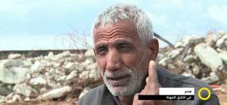 تقرير- تنظيم عند اليهود وهدم عند العرب - #صباحنا غير - 27-2-2017 -  قناة مساواة الفضائية