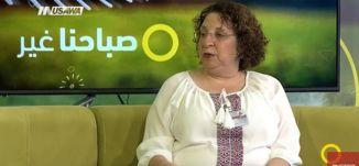 التنفس الاصطناعي الدائم .. كيف يتم التعامل مع الحالة النفسية للمريض؟، رويدة عبد جبران،10.4.2018