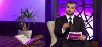 حسن الخاتمة - الحلقة السابعة والعشرين - #سلام_عليكم _رمضان 2015 - قناة مساواة الفضائية