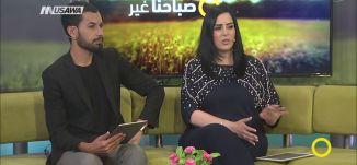 الكبابير: المؤتمر السنوي - الجماعة الإسلامية الأحمدية، أيمن المالكي،صباحنا غير،31-7-2018-مساواة