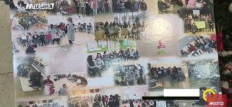 تقرير - شفا عمرو اجتماع جودة البيئة وتكرم الجوالة - وجدي عودة -  صباحنا غير،5.1.2018 - مساواة