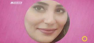 المجتمع العربي: تطوير ورعاية مرضى التوحد،الكاملة،صباحنا غير،29-11-2018،قناة مساواة