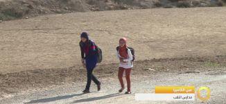 عين الكاميرا - مدارس النقب - صباحنا غير- 2-9-2016- قناة مساواة الفضائية - Musawa Channel