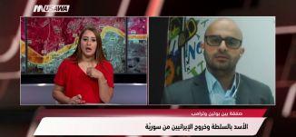 """فرنس 24 : نصف مليون فلسطيني سيحرم من الدراسة بسبب أزمة تمويل وكالة """"الأونروا""""،مترو الصحافة،1.7.2018"""