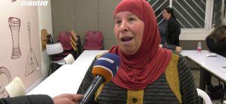 اللد- شاركت مجموعة نساء في دورة تعليمية للغة التركية  ،مراسلون26.01