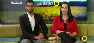 سماح سلايمة -  ضحايا قتل في يافا خلال شهرين ، صباحناغير،29.12.2017، قناة مساواة الفضائية
