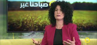 تدريس مجالات العلوم في المجتمع العربي - د. عبير عابد - #صباحنا_غير- 26-2-2017 - مساواة
