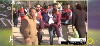 ''جندي حقير يضرب إمرأة عمرها 75 سنة لكمة بأنفها وادت إلى كسر أنفها ''بشار المشني، 16.12.17-