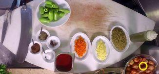 فقرة المطبخ - كوسا بالحشوة النباتية - #صباحنا_غير- 17-1-2017- قناة مساواة الفضائية