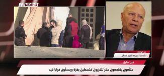 وقفات على المفارق مع سلوك العرب الدروز الانتخابي وقانون القوميّة، سعيد نفاع،مترو الصحافة،4-1