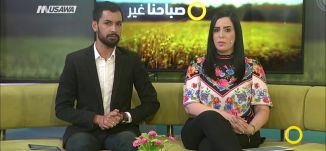 كوربن: نتنياهو كاذب.. يجب إدانة قتل الفلسطينيين،صباحنا غير،14-8-2018-قناة مساواة الفضائية