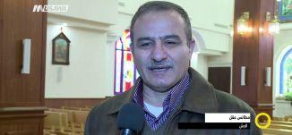تقرير : قرية الجش - القداس الاحتفالي بعيد الغطاس،ـصباحنا غير،7-1-2019، قناة مساواة الفضائية