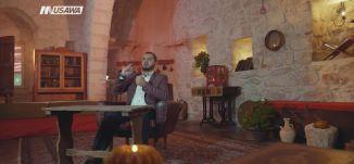 إمام في الرفق ! - الكاملة - الحلقة الثالثة - الإمام - قناة مساواة الفضائية - MusawaChannel