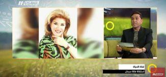 استقالة هاله سرحان من الحياة -  بسيم داموني - صباحنا غير- 16.3.2018 - قناة مساواة الفضائية