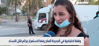 شهر التوعية حول سرطان الثدي،ليلى عباس،محمد حامد،بانوراما مساواة،21.10.2020،قناة مساواة