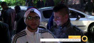 أجواء واحتفالات رأس السنة في الناصرة  - صباحنا غير - 1-1-2016- قناة مساواة الفضائية