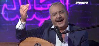 عزف على العود مع غناء يا ايام السعد ،نقولا أبو نقولا،خليل أبو نقولا ،ح16منحكي لبلد،رمضان 2019
