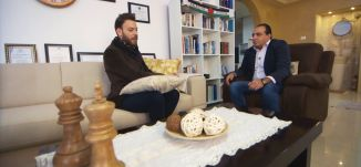 محمود كيال (طبيب ومبادر في مجال الهاي تك) -  الكاملة - ع طريقك - الموسم الثاني -  مساواة